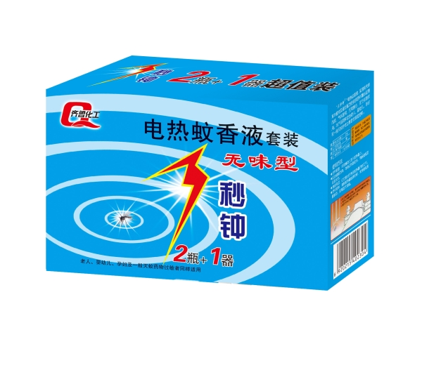 3平博电热平博88pinbet88液套装