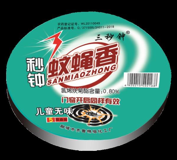 3平博强力蚊蝇香